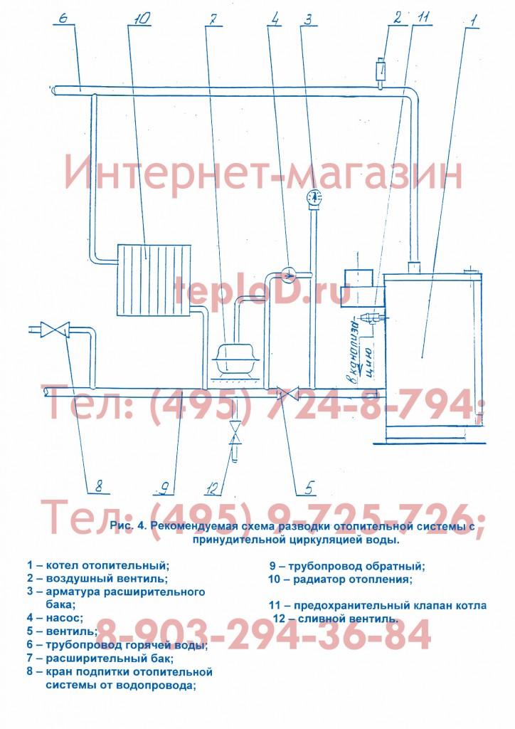 инструкция по монтажу бсу-к